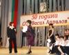 Награда от Община - Бургас