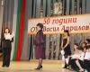 Марияна Стефанова - Директор - открива Тържествения концерт
