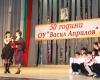 Марияна Стефанова - Директор