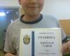 Николай Ташев - 3 г клас