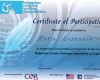 Национално състезание по правопис на Английски език