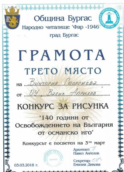 ScanImage469
