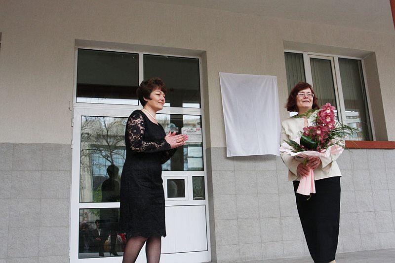 Марияна Стефанова и г-жа Ананиева