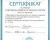 Людмила Боянова - Старши учител в Начален етап