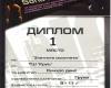 Цветелина Тетимова - 2 в клас