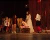 Театрална постановка